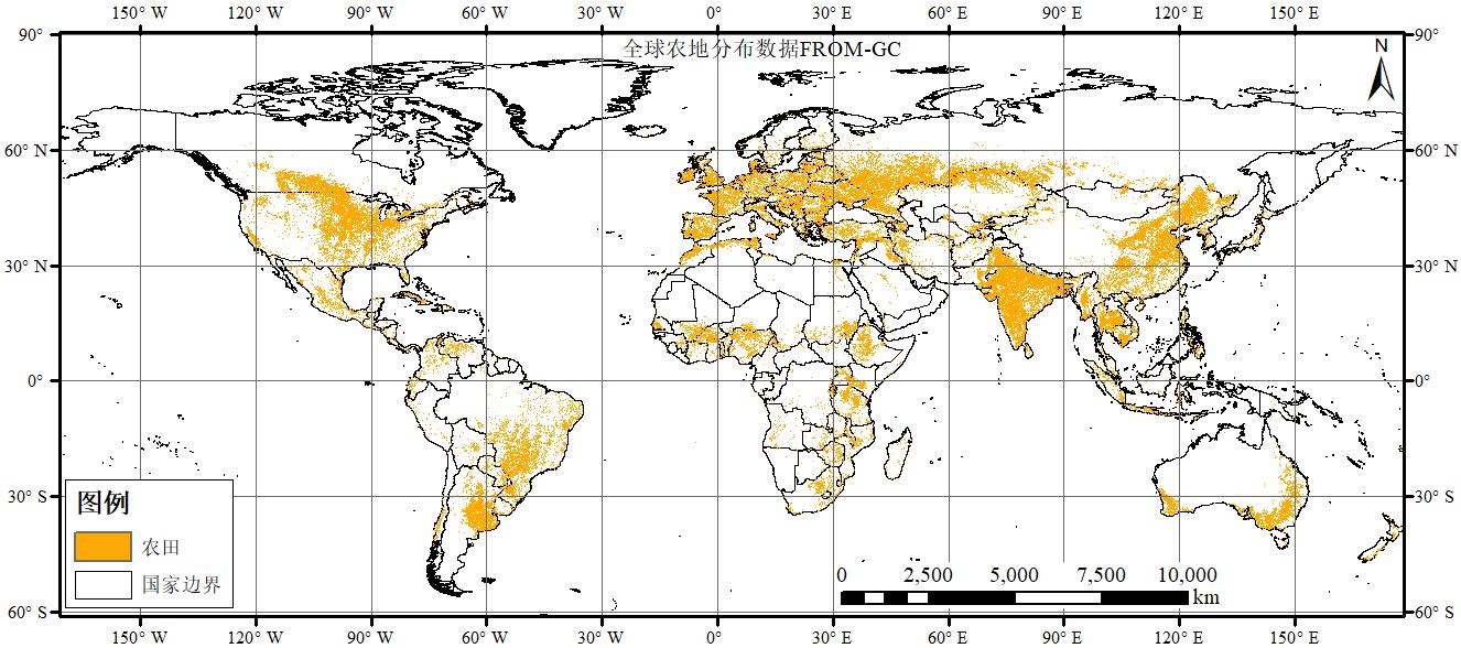 全球土地覆被数据产品